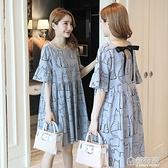 孕婦夏裝裙子時尚款2020新款夏天中長款上衣春裝寬鬆孕婦洋裝潮 全館鉅惠