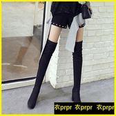過膝靴-膝上靴長靴女過膝粗跟瘦瘦靴高跟長筒靴顯瘦彈力靴 衣普菈