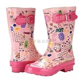 男女雨鞋防滑耐磨中筒成人雨靴大碼粉色涂鴉女鞋35-41碼 SUPER SALE 快速出貨