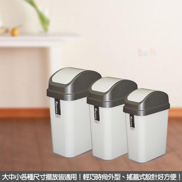 《真心良品》三件式附蓋垃圾桶