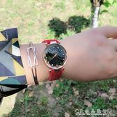 韓版潮流時尚女錶簡約休閒大氣星空水鉆刻度防水學生手錶『CR水晶鞋坊』
