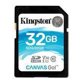 金士頓 記憶卡 【SDG/32GB】 SD 大卡 32GB SDHC U3 讀90MB/s 寫45MB/s 新風尚潮流