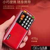 收音機N28收音機多功能大音量老年人便攜式可充電插卡音箱隨身【全館免運】