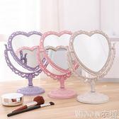 化妝鏡 愛心形宿舍臺式公主鏡子桌面裝飾少女粉色桃心化妝梳妝鏡學生 moon衣櫥