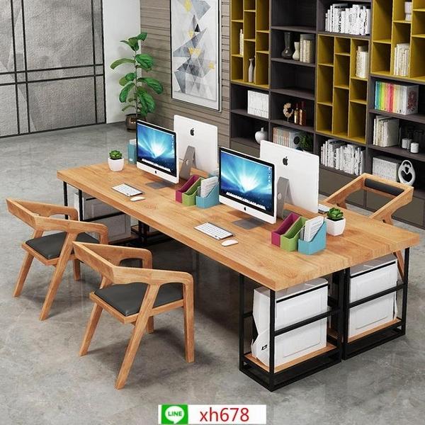 現代簡約實木辦公桌 公司員工多人臺式電腦桌工作室書房單人書桌【頁面價格是訂金價格】