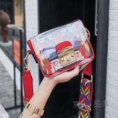 透明果凍包包女潮韓版百搭ins超火迷你側背側背小包 『魔法鞋櫃』