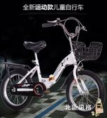 快速出貨-折疊自行車兒童自行車6-7-8-9-10-11-12歲14童車男孩20寸女童小學生單車折疊車xw