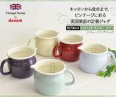 《齊洛瓦鄉村風雜貨》英國Dexam珐瑯馬克杯量杯 珐瑯量杯 麥片杯 咖啡杯 早餐杯 室內盆栽