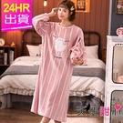 保暖睡衣 粉紅小貓 法蘭絨一件式睡衣 甜美休閒居家服 配件收納袋 粉色F 天使甜心Angel Honey