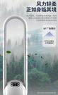 风扇无叶 48寸新款创意型家用落地空气循环超静音滤芯空气过滤塔扇 YYJ卡卡西