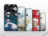 小米紅米note5手機殼紅米note5浮雕保護套全包防摔磨砂個性圖艾維朵
