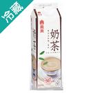 義美奶茶946ML  /瓶【愛買冷藏】