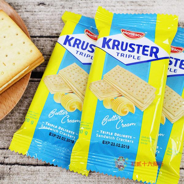 Kruster-Butter可士特三層夾心餅(奶油風味) 300g【0216零食團購】G500-0.5