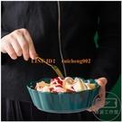 陶瓷水果碗套裝可愛沙拉碗帶水果叉套裝輕奢果盤【輕派工作室】