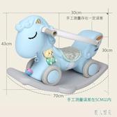 木馬 兒童搖馬搖搖馬塑料兩用車加厚大號寶寶一歲1-6周歲小玩具TT1376『麗人雅苑』