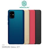 【愛瘋潮】NILLKIN SAMSUNG Galaxy A71 超級護盾保護殼 硬殼 手機殼 背殼 鏡頭保護