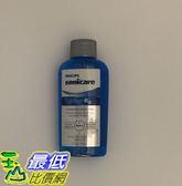 Philips BreathRx 隨身型漱口水小瓶裝 2oz (59ml) (可帶上飛機) _t01