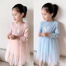 洋裝仙氣小公主兒童紗裙連身裙 女童洋氣長袖網紗裙子公主蓬蓬裙 秋 快速出貨