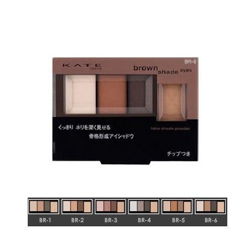 KATE 凱婷 3D棕影立體眼影盒 BR-6 霧面棕 Kanebo 佳麗寶 【聚美小舖】