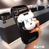 蘋果手機殼 iphone11手機殼11pro max小蠻腰支架蘋果xs潮牌