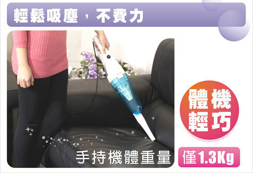 TECO 東元 免紙袋渦捲式直立吸塵器 XYFXJ060