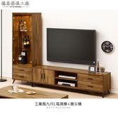 【德泰傢俱工廠】SHELL 柚木積層木9尺L電視櫃+展示櫃(組合) A026-05-129