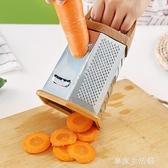不銹鋼六面刨絲器多功能切菜器廚房土豆絲切絲器切片器姜蒜磨泥器·享家