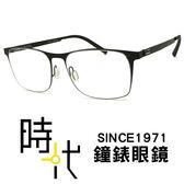 【台南 時代眼鏡 ByWP】BYA18801MB 德國薄鋼光學眼鏡鏡框 嘉晏公司貨可上網登錄保固