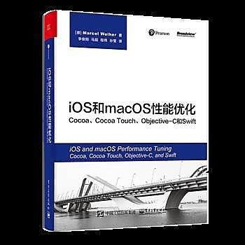 簡體書-十日到貨 R3Y iOS和macOS性能優化:Cocoa、Cocoa Touch、Objective-C和  9787...