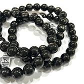 『晶鑽水晶』天然紫蘇輝石 黑線石 星光黑碧璽 約8mm 圓珠 具光芒超亮眼 排除負面能量 禮物