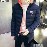 外套-棉衣男冬季新款男士外套韓版修身潮流帥氣棉服冬裝加厚棉襖子 依夏嚴選