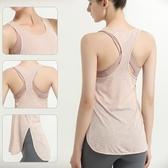 運動罩衫女寬松薄款夏季速干外搭背心瑜伽服網紗透明跑步健身上衣
