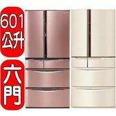 Panasonic國際牌【NR-F602VT-R1/NR-F602VT-N1】六門變頻冰箱《日本原裝》