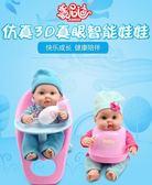 會說話的仿真智慧洋娃娃玩具嬰兒軟硅膠寶寶女孩過家家陪睡喝水尿   蜜拉貝爾