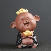 五福豬紫砂茶寵擺件招財可養豬福祿壽喜財茶寵茶藝車載擺件【聚寶屋】