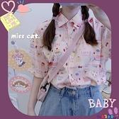 短袖襯衫 夏日系可愛少女小熊卡通印花百搭粉嫩顯白寬鬆復古短袖襯衫寶貝計畫 上新