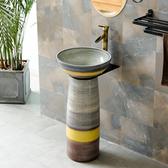 台上盆 戶外洗手盆藝術創意庭院花園室外落地立柱式洗臉盆別墅家用小號型 夢藝家