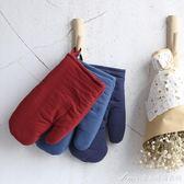 日式純棉麻文藝純色隔熱手套 微波爐耐高溫廚房烘焙烤箱寶貝有限艾美時尚衣櫥