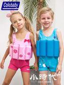 兒童泳衣 女孩男童連體寶寶嬰兒泳衣小孩浮力泳衣