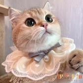 貓咪口水巾小公主蕾絲項圈珍珠可調節蝴蝶結中小型犬飾品寵物【倪醬小舖】