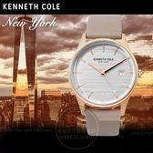 Kenneth Cole國際品牌都會時尚簡約腕錶KC15109003公司貨/設計師/禮物/精品