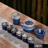 瀾揚窯變陶瓷茶具套裝家用功夫茶具茶壺茶杯公道杯茶濾泡茶杯組合 15511【全館免運】