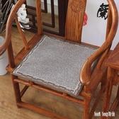 涼席坐墊夏天新中式透氣紅木實木椅子墊辦公室圈茶桌夏季凳子座墊 QG25662『Bad boy時尚』