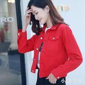大碼短款牛仔外套 牛仔外套女春短外套小夾克開衫牛仔褂服上衣紅色顯瘦 qf20907【小美日記】