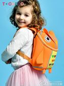 兒童包包男生女孩雙肩背包1-3歲年級寶寶貓頭鷹小書包 居樂坊生活館