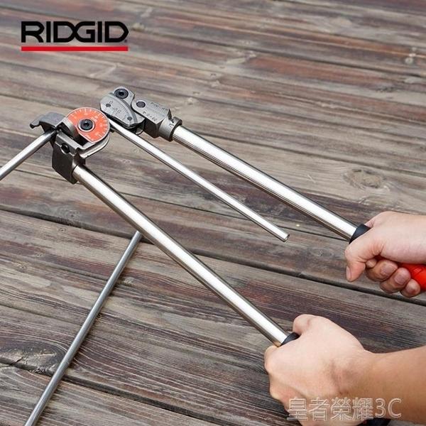 彎管器 里奇彎管器美國RIDGID工具進口儀錶管鐵管不銹鋼管銅管手用彎管機YTL 年終鉅惠