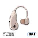 元健大和 ★ 日本耳寶6B51 耳掛型集音器(輔聽器) [左右耳通用][非助聽器][贈送外出攜帶盒+電池]