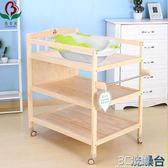 嬰兒尿布台多功能實木無漆寶寶撫觸按摩洗澡換衣收納護理台 3C優購