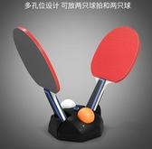 彈力軟軸乒乓球訓練器 單人乒乓球訓練器 兒童回彈乒乓球練習器ATF 米希美衣