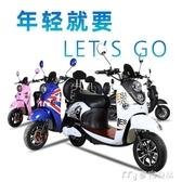 電瓶車神鷹小龜王電動車60V新國標48V電瓶車踏板車72V電動摩托車可 麥吉良品YYS